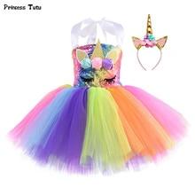 Радужное платье-пачка с блестками и единорогом для девочек; комплект одежды для дня рождения; Детский карнавальный костюм на Хэллоуин; костюм единорога