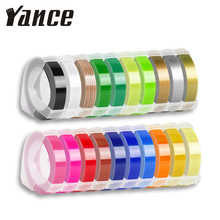 Yance 9mm 12mm 3D Embossing Tape Compatible Dymo Embossing Label Maker PVC label Tape for Motex