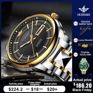 OUPINKE Luxury Men Automatic Mechanical Watch Tungsten Steel Waterproof Self-Wind Sapphire Glass Business Wristwatch