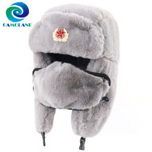 CAMOLAND Winter Thermal Faux Rabbit Fur Bomber Hats Women Men Soviet Army Military Badge Russia Hat Face Neck Earflap Snow Caps