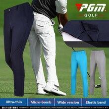 Впитывает пот и Штаны Для мужчин одежда для мужской одежды, детские летние штаны для игры в гольф теннис; Бейсбол с повышенной эластичностью спортивные Повседневное мяч длинные Штаны удобные