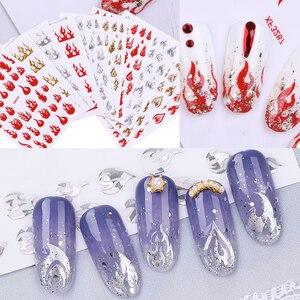 Пламя наклейки для ногтей огненная Фольга наклейки для дизайна ногтей голографические золотые серебряные огни на маникюрные трафареты нак...