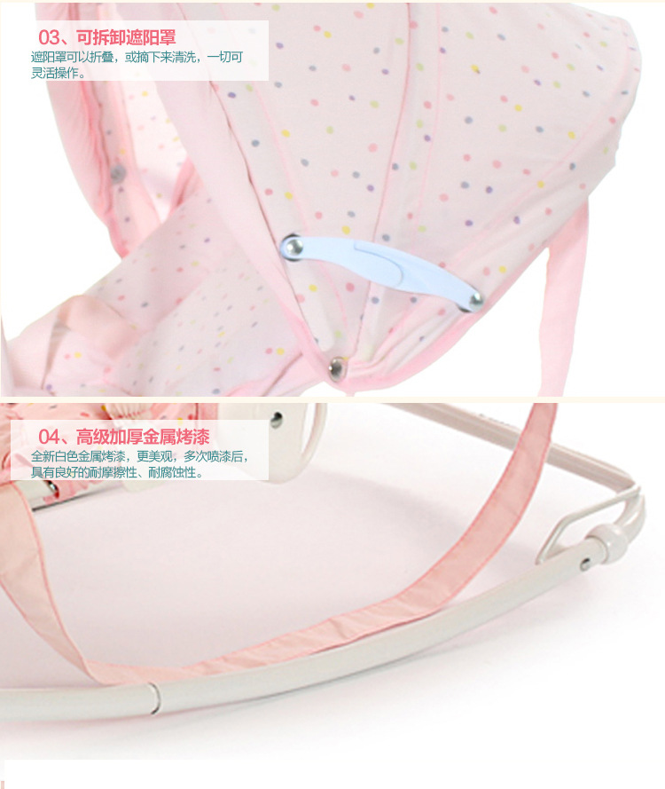 H29d45baacdf145728b686c6af63ad8der Baby Rocking Chair Multi-function Artifact Baby Comfort Recliner Shake Bed Sleeping Children Cradle Bed Bassinet