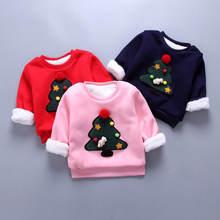 Зима осень 2020 плюшевый свитер для маленьких мальчиков теплый