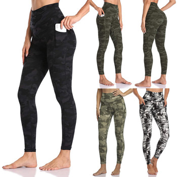 Leggings Women Fitness Active Sport Fashion High Waisted Pants Camouflage Print Leggings Pocket Activewear лосины женские active contrast color camo print elastic waisted leggings