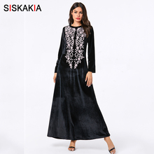 Siskakia Chic Floral Embroidery Maxi Long Dress Brief Round