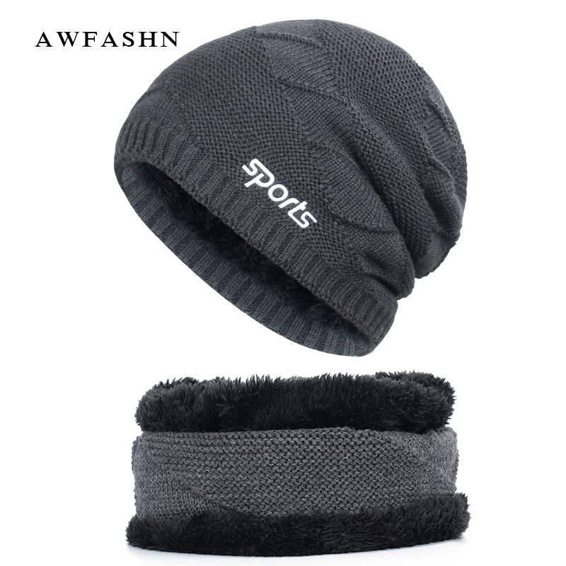 2019 New Winter Knit Beanie Scarf Set Men's Neck Warm Hat  Fur Wool Lining Thick Soft Top Warm Balaclava Ski Casual Wild Men Hat