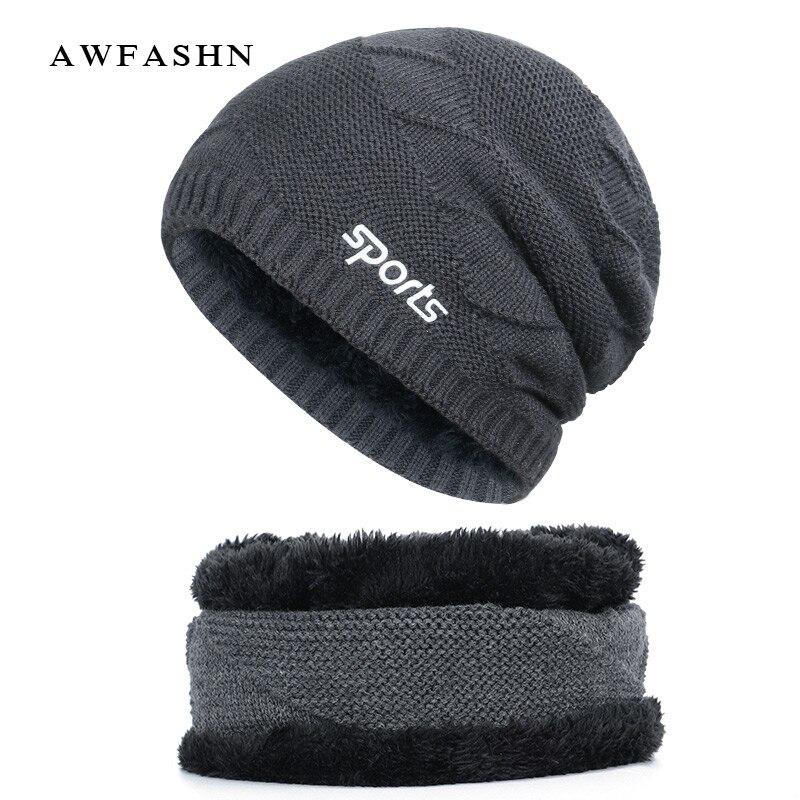 2019 New Winter Knit Beanie Scarf Set Men's Neck Warm Hat  Fur Wool Lining Thick Soft Top Warm Balaclava Ski Casual Wild Men Hat