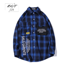 RLJT.JIN 2019 Hot Cotton fashionable pure color casual plaid shirt man Autumn youth outside wear handsome contracted style