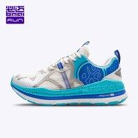 BMAI New Profession 40KM Marathon Running Shoes men Lace up Breathable Sport Jogging Mens Shoes Cushioning Man Designer Sneakers