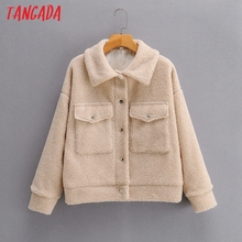 Tangada women solid beige teddy jacket coat long sleeve pock