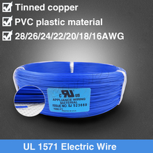 Made In China 1571 28 AWG Wire Electric Cable new and made in china cable a66l 2050 0038