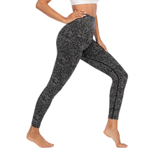 Yoga female peach hip fitness tights high waist elastic Capris Lulu same Yoga Pants
