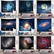 銀河タペストリー星空ウォール満月の夜タペストリーヒッピーレトロ家の装飾ヨガビーチマット