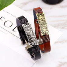 2019 new fashion gold and silver leather bracelet for men alloy metal women charm