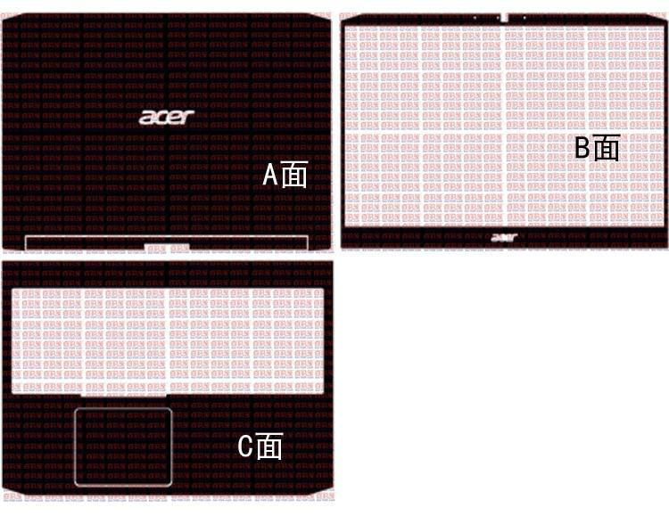 Laptop Carbon fiber Vinyl Skin Sticker Cover For Acer Nitro 5 AN515-54 15.6-inch