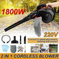 Cordless leaf Blower 220V 1800W Air Blower Computer Cleaner Blower Cordless Sweeper & Vacuum Cleaner Dust Collector Dual Use