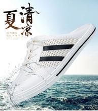 New Summer 2020 the new couple ins semi-slipper women's outer penetration air Baotou hollow slippers men D013
