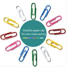 100pcs Colorful Metal Paper Clip Binder Office Stationery Binding Supplies School Marking Clips