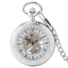 Silver Mechanical Hand Wind Antique Pocket Watch Exquisite Blue Roman Numerals Display Skeleton Pendant Clock Gifts Elder