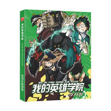 цена на My Hero Academia Art Book Anime Colorful Artbook Limited Edition Collector's Edition Picture Album Paintings