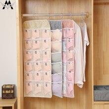 Multi-grid Storage Hanging Bag Closet Organizer Underwear Non-woven Wall Multi-layer Mobile Phone