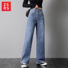 2019 New Products Autumn Winter Women Fashion High-rise wide-leg jeans Women's l