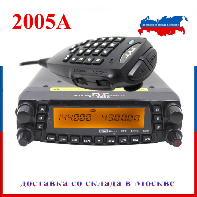 2005A TYT TH 9800 Plus Walkie Talkie 50W Car Mobile Radio Station Quad Band 29/50/144/430MHz Dual Display Scrambler TH9800