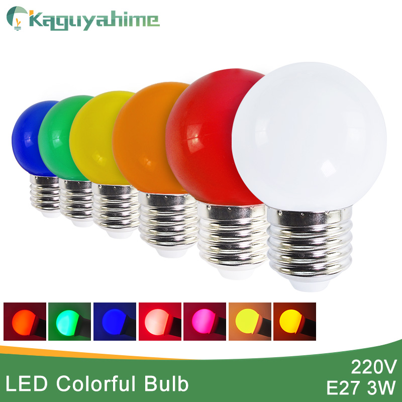 Kaguyahime Colorful E27 Led Bulb 3W 220V LED E27 Globe Lamp Lampada SMD 2835 RGB G45 Led Spot Light Red Green Blue Bomlillas