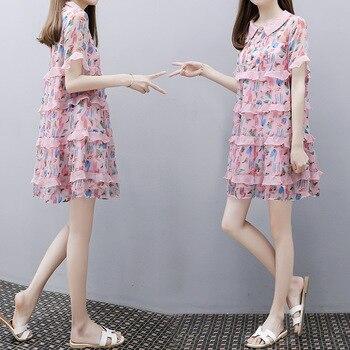 2020 Vestido de cóctel de gasa de manga corta con cuello de muñeca suelto Línea A Vestido de fiesta Rosa Floral corto Vestido de Mujer Verano Baratos
