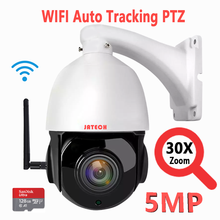 HD 5MP 30X WIFI PTZ Auto Tracking Speed Dome Security Camera Support Two Way Audio 128G TF Card IR 100m SONY IMX335 CamHi APP