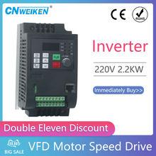 VFD Frequency Converter Frequency Inverter 0.75 1.5 2.2kw 220V Single Phase 220V 3 Phase Input