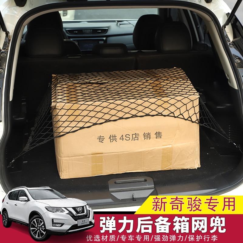 REAR CARGO NET TRUNK FLOOR  MESH LUGGAGE ELASTIC HOOK FLAT FIT FOR MAZDA CX-5