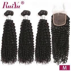 Пряди кудрявых волос с закрытием 4*4 закрытия шнурка с пучками человеческих волос Ткань RUIYU не Реми перуанские пучки волос 4 шт./лот