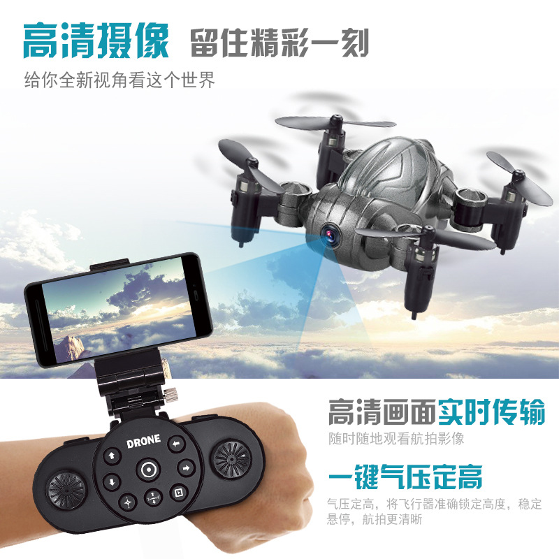 New Style Four-axis Remote Control High-definition Aerial Photography Wif Real-Time Transmission Watch Unmanned Aerial Vehicle C