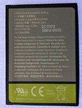 1400 мА/ч, D-X1 DX1 Батарея для Blackberry8900 8910 9500 9520 9530 9550 9630 9650 мобильный телефон