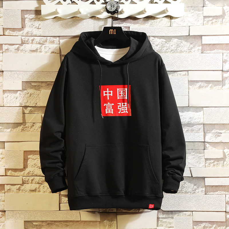 Dropshipping 2019 Men Plus Size Sport Sweatshirt Autumn Chinese Solid Mens Streetwear Hoodies Mens Hooded Cotton Pullover