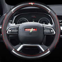 Steering-Wheel-Covers Interior-Accessories Car-Styling 38cm for Haval H1 H2 H8 H9 Carbon-Fiber