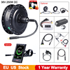 Bafang 8fun 36V 250W Gear Hub Motor E bike Electric Rear Wheel Drive Bicycle Conversion Kit G020.250.D G020.250.DC Motor