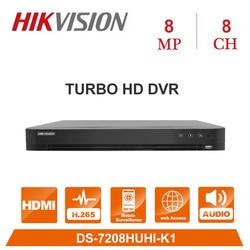 Hik Оригинальная английская версия 8chDS-7208HUHI-K1 5 в 1 AHD CVI TVI CVBS IP 8MP безопасности DVR для аналоговой камеры