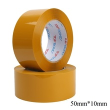 Yellow Noiseless Tape 50mm*10mm Silent Packing Tape Strong Viscosity Sealing Tape No Odor Adhesive Tapes Wholesale Dropshipping