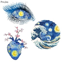 Prajna Van Gogh Painting Iron-On Transfers Eye Heat Transfer PVC Patches For Clothes T-shirt Thermal Transfers Ironing Stickers prajna starry sky love letters iron on transfers for clothing diy heat transfer vynil thermal patches ironing stickers t shirt