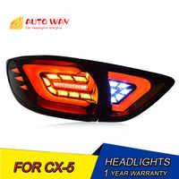 車のスタイリングテールライトマツダ CX-5 テールライト LED マツダ CX-5 テールランプリアトランクランプカバー