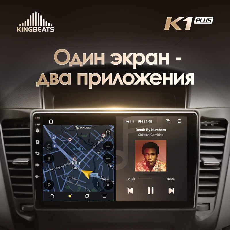 KingBeats Autoradio Multimedia Video Player di Navigazione GPS Per Chevrolet Cruze 1 J300 2008 - 2012 Doppio Din Android Car stereo