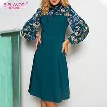 S.FLAVOR Winter Vintage Patchwork A Line Dress Elegant Turtleneck Retro Long Sleeve Party Vestidos Autumn Women Casual Dress
