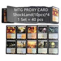 2019 Best selling DualLand (40 pcs), P9 (36 pcs), fetchLand (40 pcs), cartão de PROXY MTG magic card cartões
