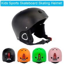 Детский лыжный шлем для взрослых сверхлегкие лыжные шлемы езды