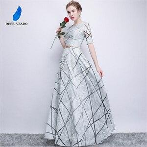 Image 3 - DEERVEADO YS406 긴 댄스 파티 드레스 정장 드레스와 짧은 소매 댄스 파티 드레스 여성 이브닝 드레스
