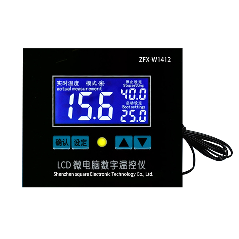 AC 220V W1412LCD Digital Dual Thermometer Temperature Controller Thermostat Incubator Microcomputer