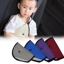 자동차 어린이 안전 벨트 패드 보조 조절기 어깨 삼각형 보호 키트 고정 장치 오프로드 4x4 자동차 액세서리